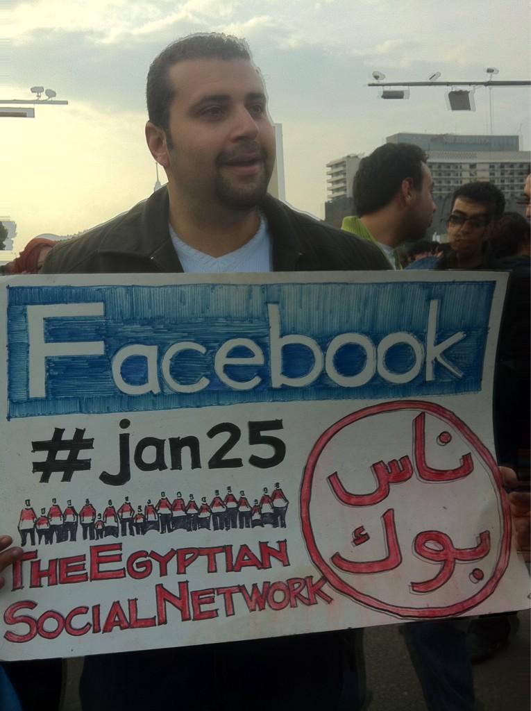 Єгипет.Заворушення