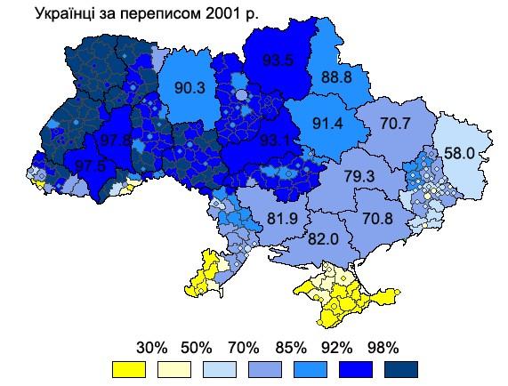 Донбасс захлестнула эпидемия наркомании: молодежь решила взять борьбу с наркотиками в свои руки - Цензор.НЕТ 2597
