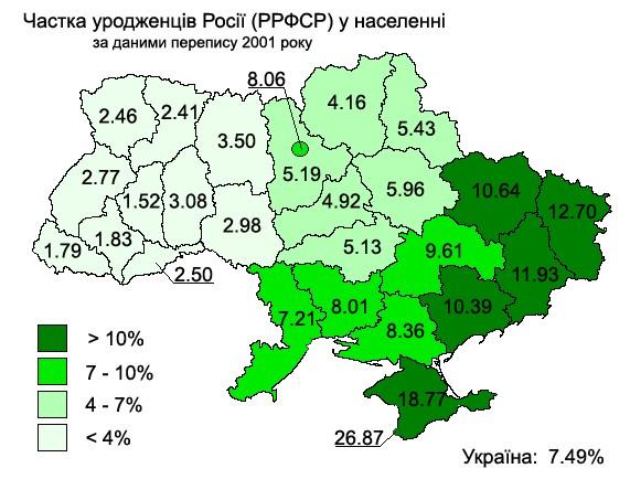 Донбасс захлестнула эпидемия наркомании: молодежь решила взять борьбу с наркотиками в свои руки - Цензор.НЕТ 4841