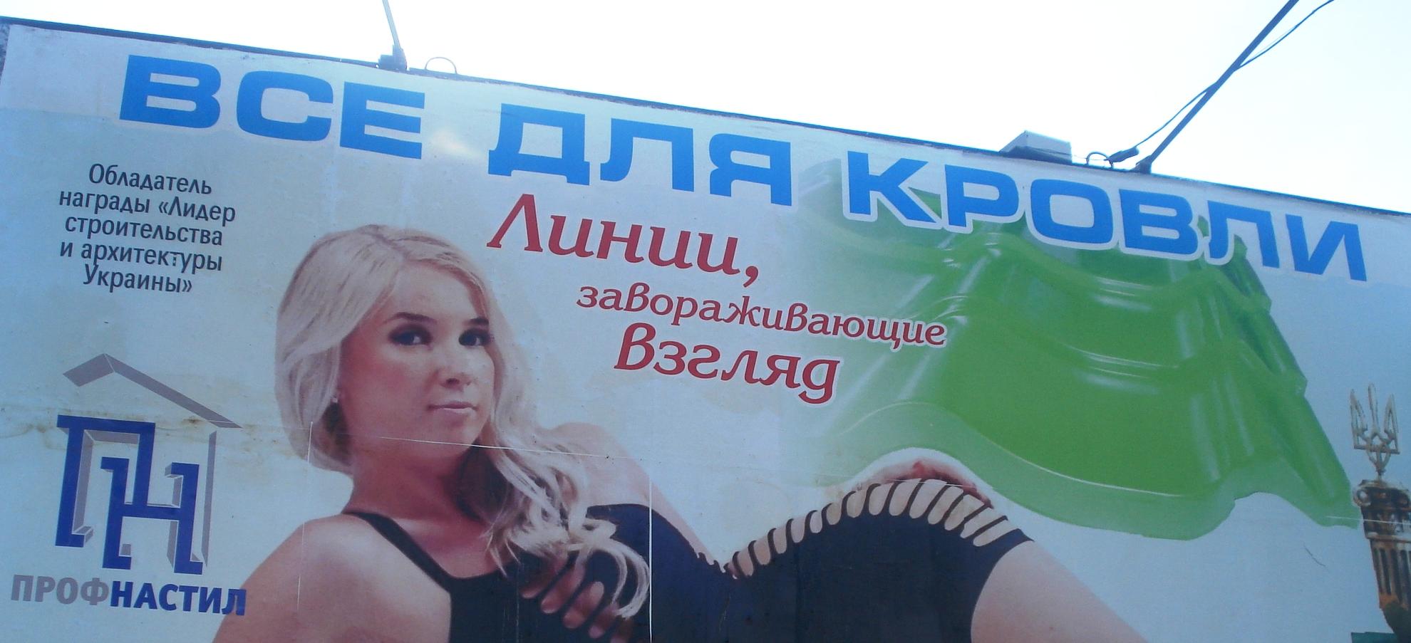 русское порно сайті