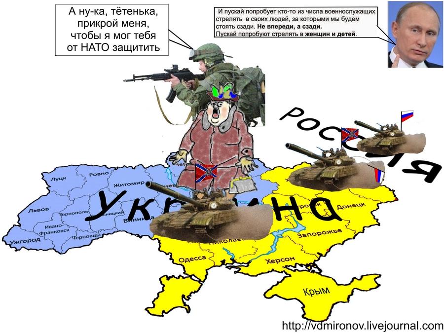 """""""Вступление Украины в НАТО сейчас поддерживает половина населения"""", - Бекешкина - Цензор.НЕТ 8077"""