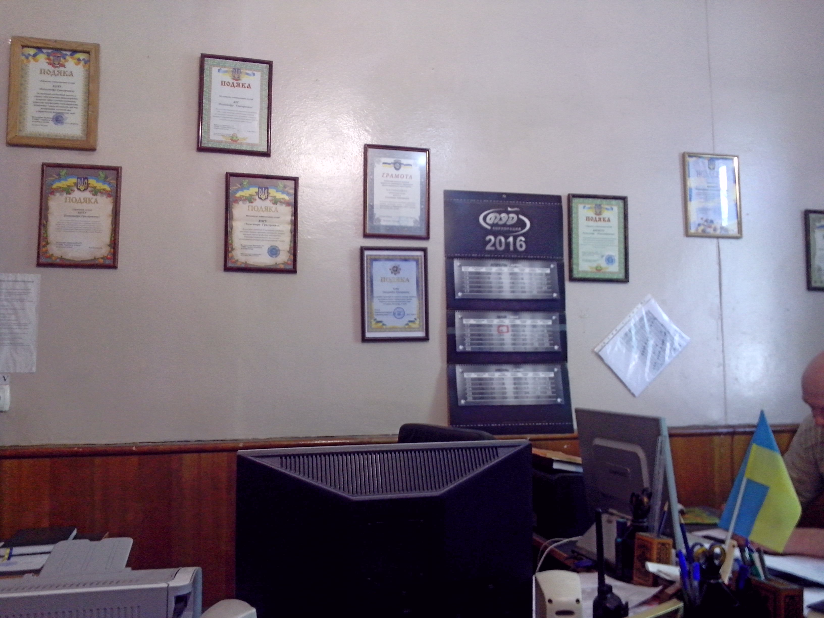 Меблі в кабінет дільничного фото фото 82-512