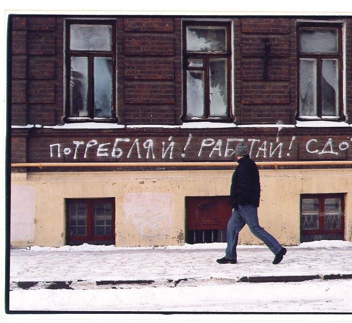 Українці знову почали купувати ширпотреб у кредит (ІНФОГРАФІКА) e9ca2398df08d