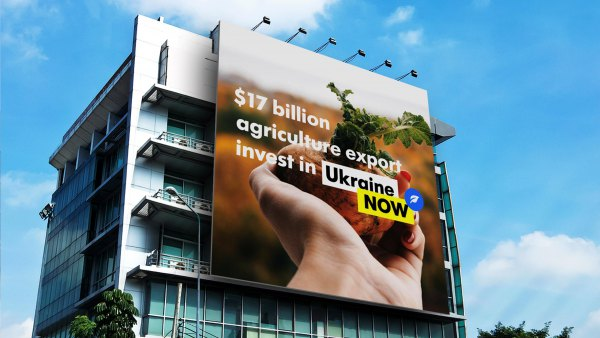 Над створенням бренду працювала Комісія з питань популяризації України у  співпраці з урядом Великобританії. Британські експерти провели дослідження  цільової ... 7868fb6a61c4a