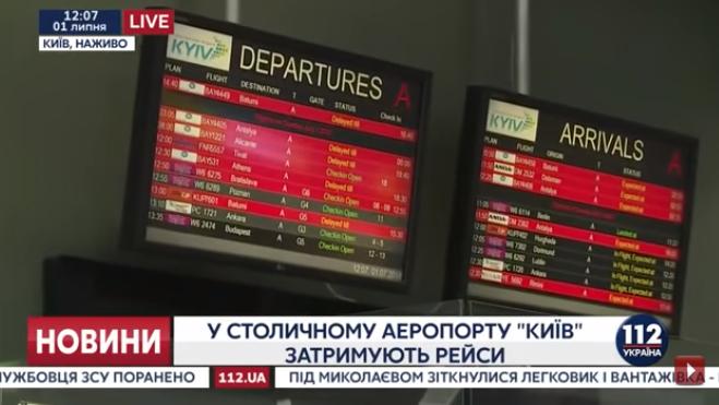 Більше тисячі українських клієнтів авіакомпанії Bravo Airways застрягли в  аеропортах різних країн. Люди скаржаться d7f3b662b4000