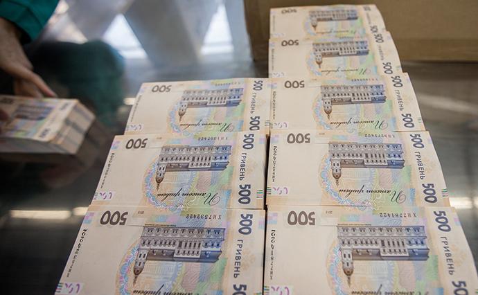 Торік зарплати в Україні досягли історичного максимуму. Це довели  авторитетні російські економісти 2e068f1398b85
