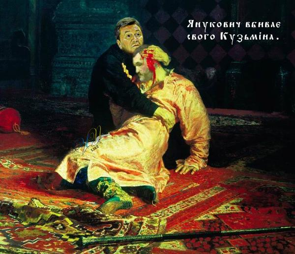 Москаль советует Кузьмину не ходить на работу в СНБО - Цензор.НЕТ 9939