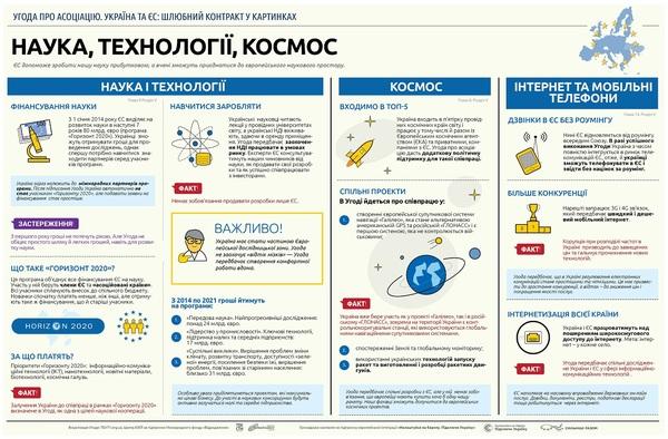 """Европарламент опасается, что паузой Януковича воспользуется """"кто-то другой"""": Мы все знаем, что это означает - Цензор.НЕТ 3921"""