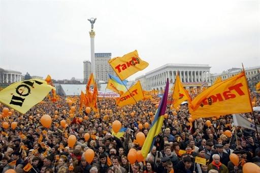 Картинки по запросу фото партійна символіка пародії