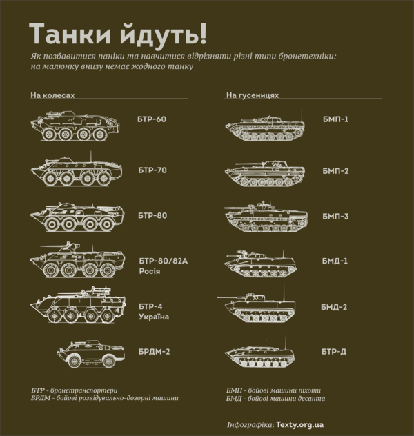 http://texty.org.ua/mod/file/thumbnail.php?file_guid=53480&size=large