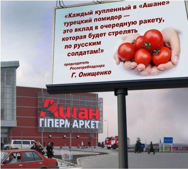 Украина и Канада договорились о сотрудничестве в сфере самолетостроения - Цензор.НЕТ 7773