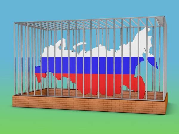 Посольство Украины в Москве забросали яйцами - Цензор.НЕТ 3426