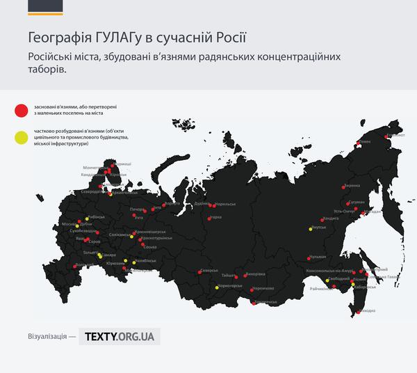 """""""Россия имеет особую ответственность"""", - замгенсека НАТО Геттемюллер о дестабилизации на Донбассе - Цензор.НЕТ 8894"""
