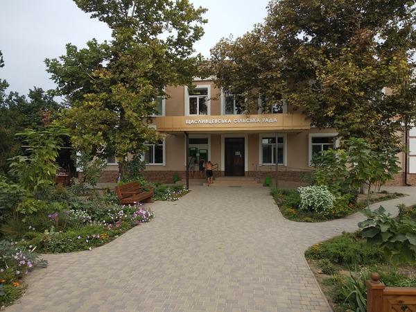 Туристичний бізнес. Село Щасливцеве будує курорт європейського зразка