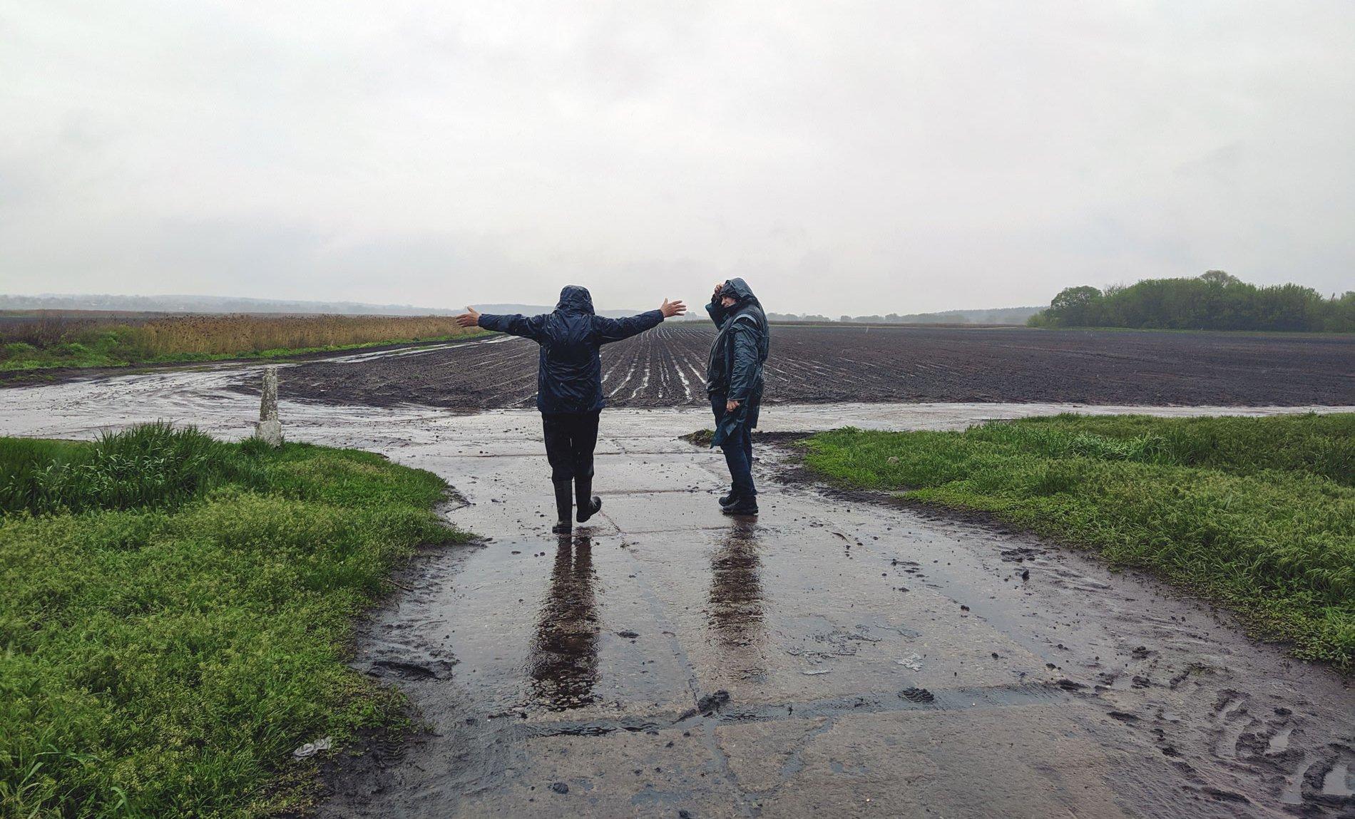 Частина торфовищ в заплаві річки Ірпінь сьогодні знову розорана