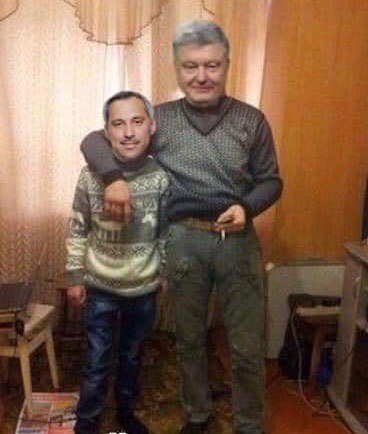 Photo-shopped image from a Telegram channel mocking Prosecutor General Ruslan Ryaboshapka for allegedly slowing down the investigation of criminal proceedings involving the fifth president of Ukraine Petro Poroshenko