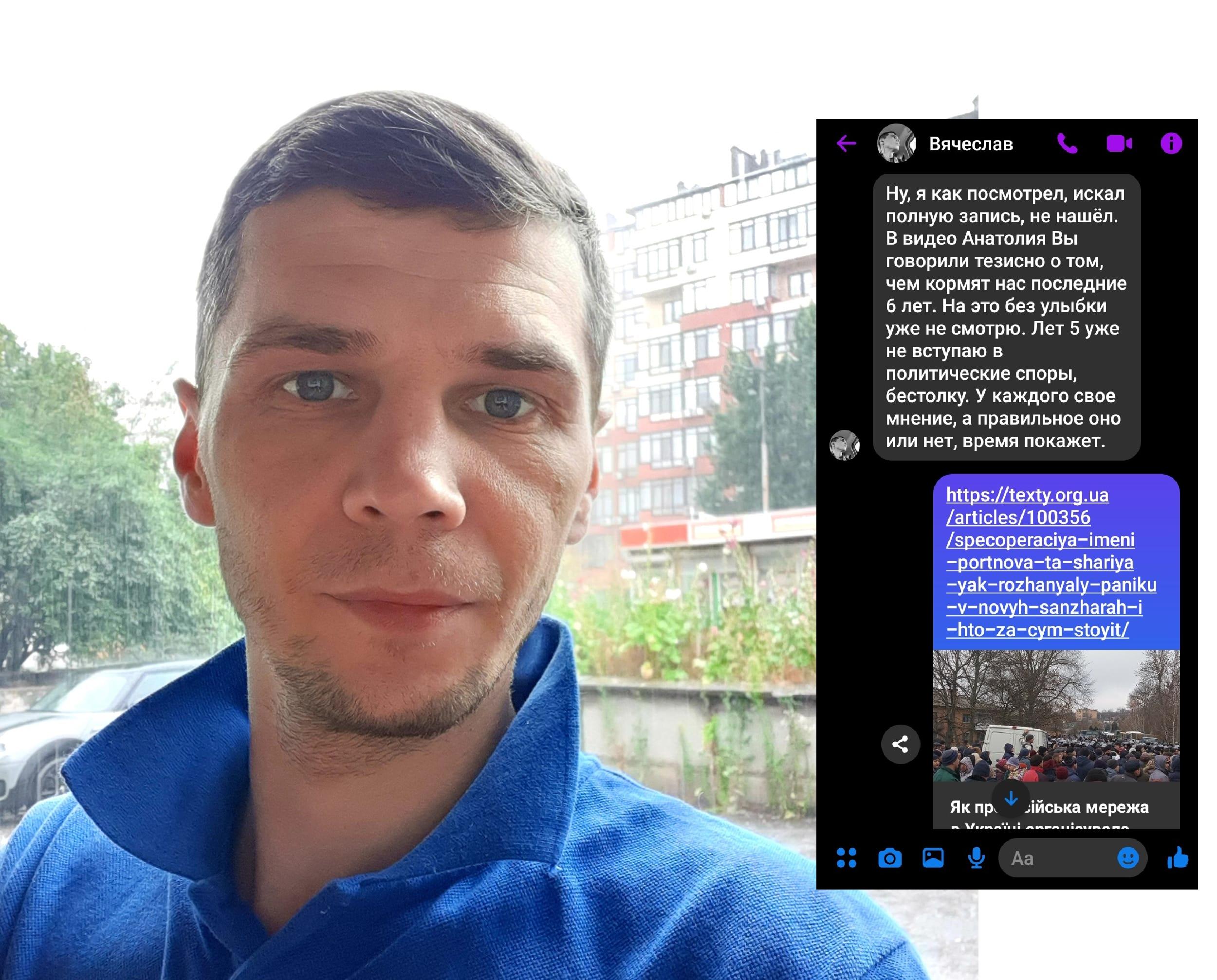 В'ячеслав Мельников, агент із нерухомості з Києва, любить грати в шахи і не любить вести політичні дискусії в інтернеті