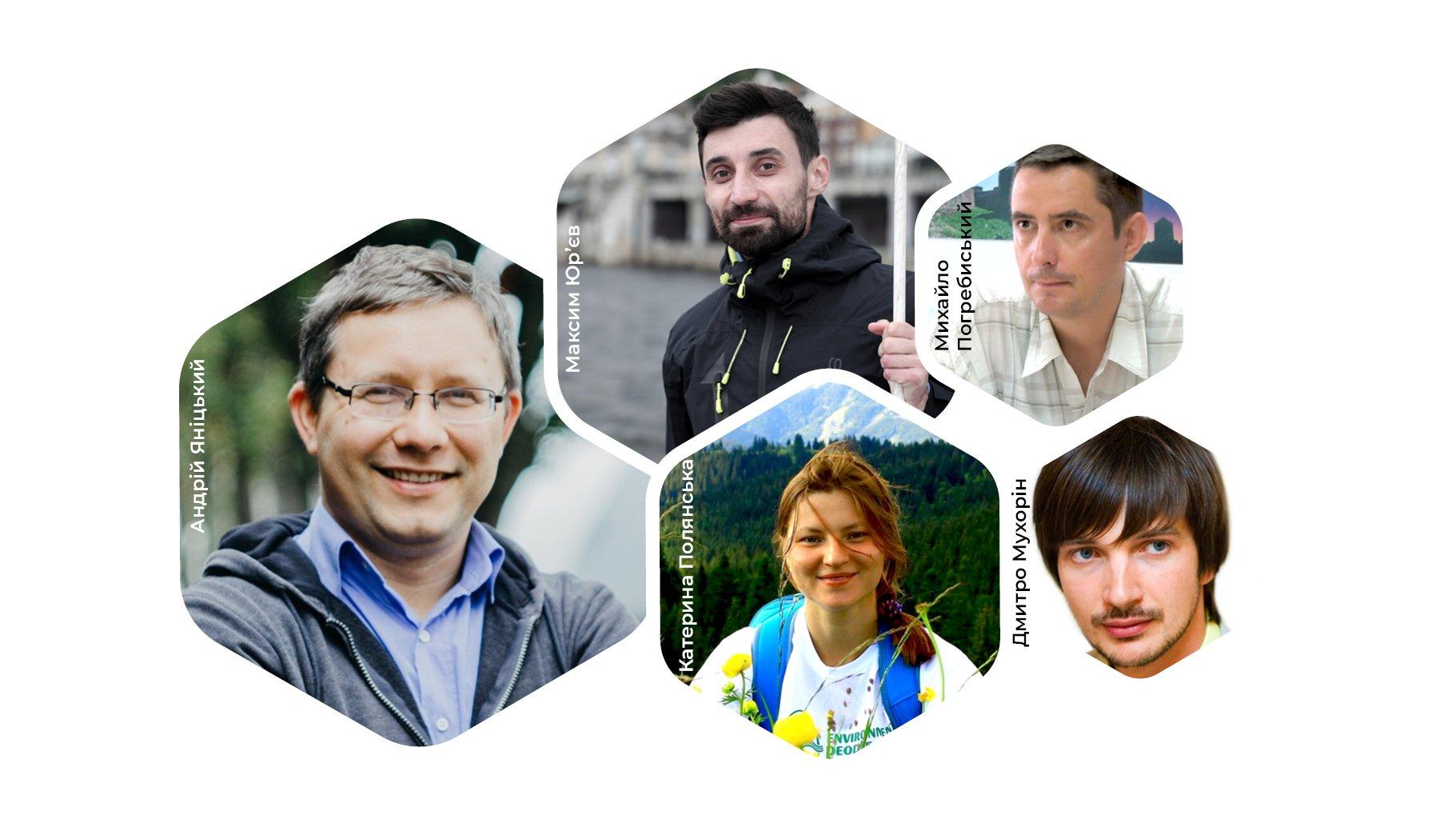 Активісти, що долучилися до захисту Совських ставків на різних етапах боротьби